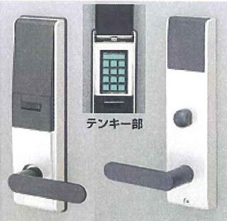 美和 ランダムテンキー錠(電池式) U9TK4L33-1(SG)