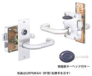 美和 バリアフリー面付錠 PMK64-BF