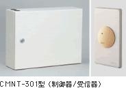 美和CMNT-301型